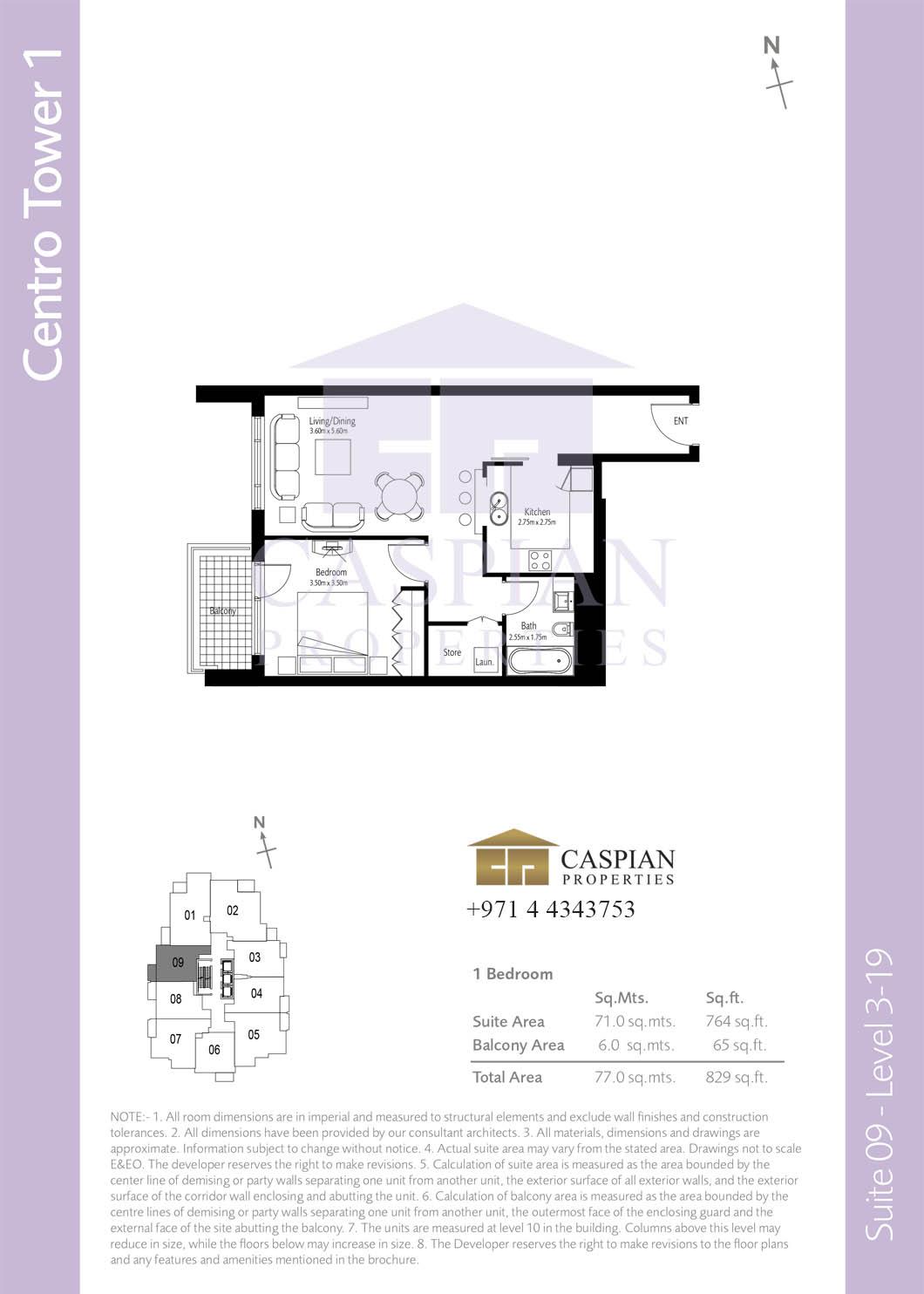 Boulevard Central Tower 1 Floor Plans