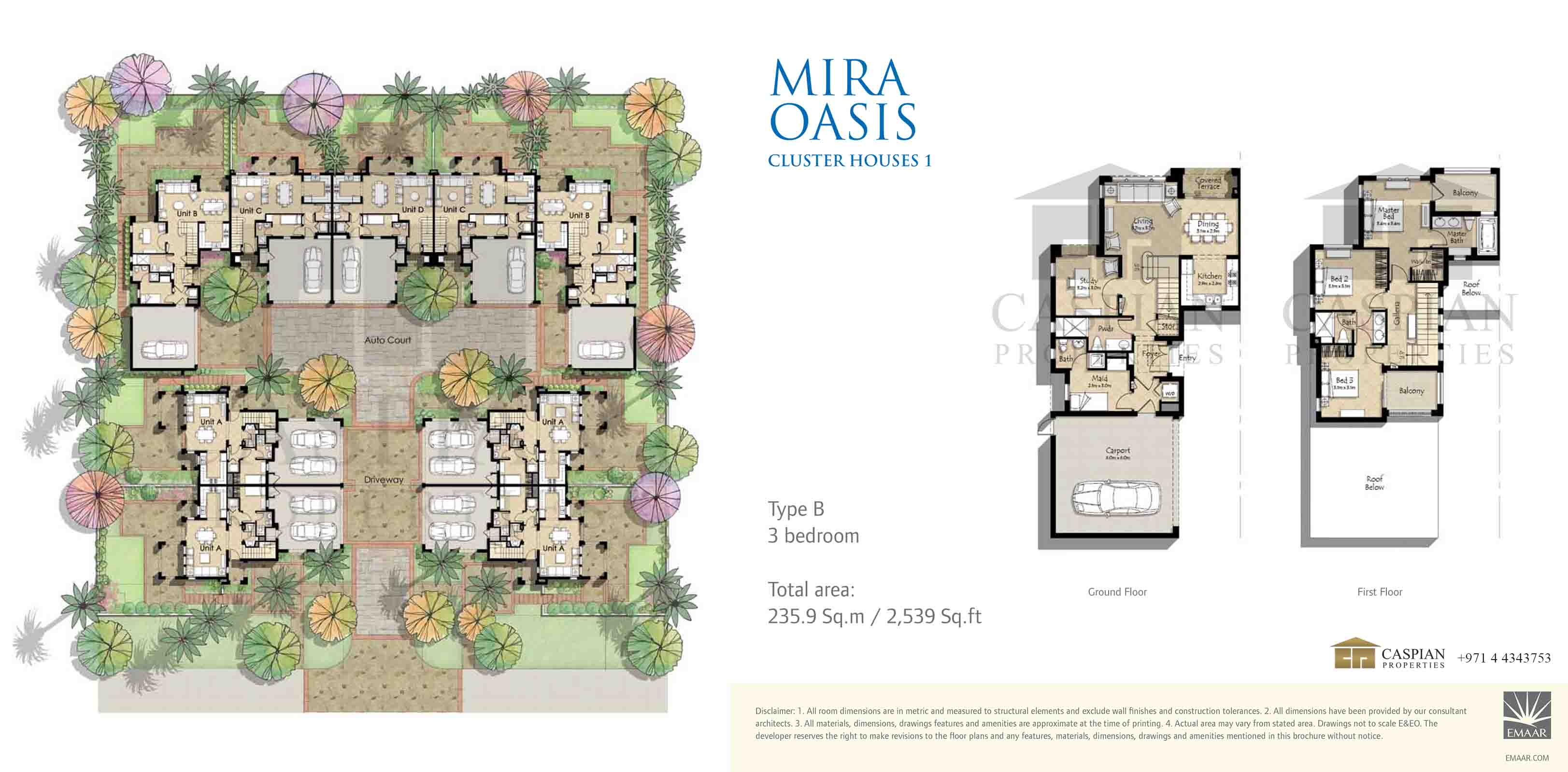 Reem mira oasis ii floor plans for Cluster house floor plan